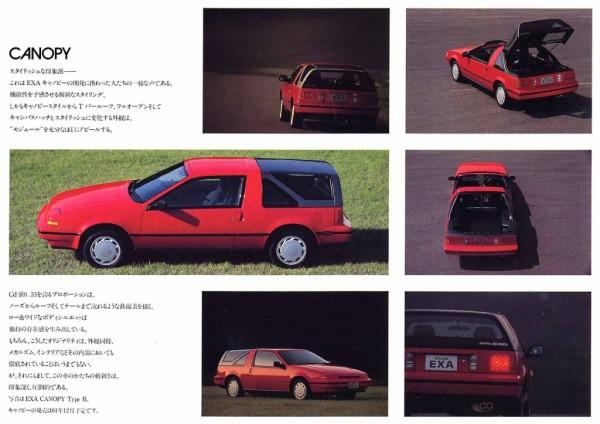 Pulsar EXA Brochure